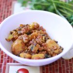 Easy and Dry Aloo gobi Recipe