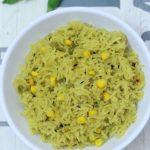 Corn Pulao Recipe | How to prepare Sweet Corn Pulao Recipe