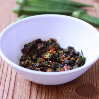 Ladies Finger Recipe for Rice | Bhindi Recipe