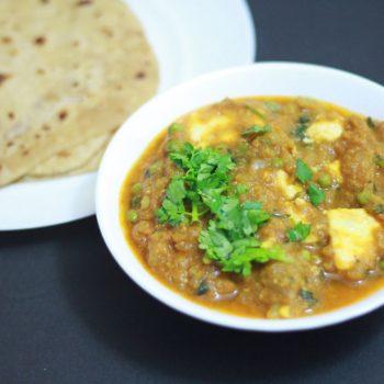 Shahi Matar Paneer Recipe | Restaurant Style